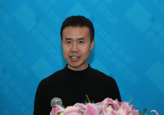 中国纸艺术研究所所长李洪波致辞