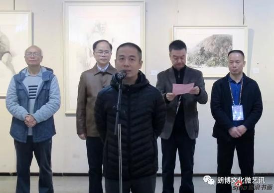 广西艺术学院美术学院文瑶副院长发言