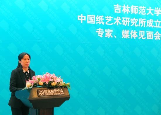 吉林师范大学人事处处长马春宏宣读中国纸艺术研究所成立决定