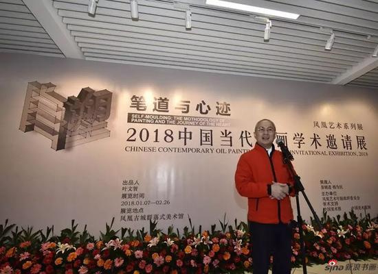凤凰古城文化旅游投资股份有限公司董事长叶文智致辞