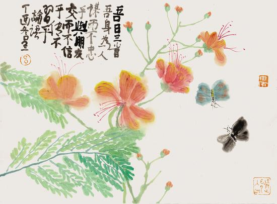 春天里-(洋金凤35cmX46cm)