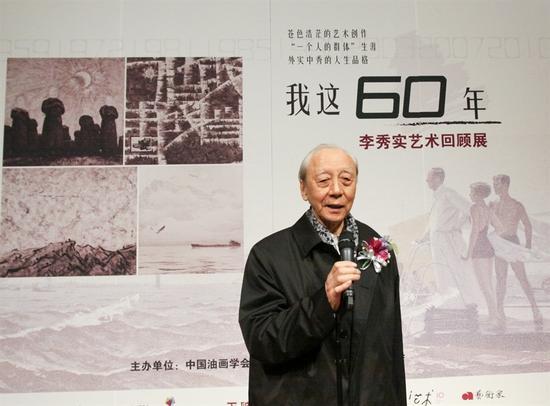 中国著名油画家、中国油画学会名誉主席詹建俊先生