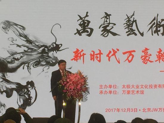 中国国际友好联络会秘书长李浩宇秘书长致词
