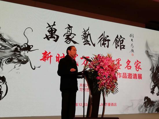 全国政协外事委员会委员 中国国际文化传播中心执行主席龙宇翔主席致词