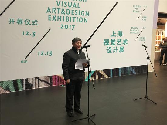 上海视觉艺术学院董事长陈立民宣布展览开幕