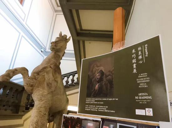 米巧铭油画展在意大利佛罗伦萨开幕