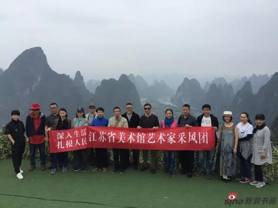 2017江苏省美术馆艺术家采风团合影