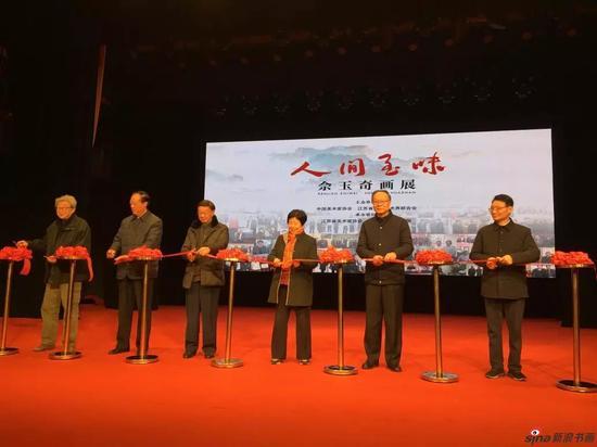 张连珍、顾浩、王湛、张九汉、何权、冯健亲为此次展览剪彩