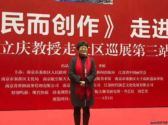 南京市秦淮区区委常委、宣传部长 何素玉致辞