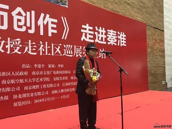 王立庆教授发言