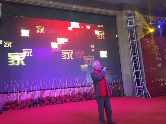 著名紫砂大师顾绍培演唱歌曲《家和万事兴》
