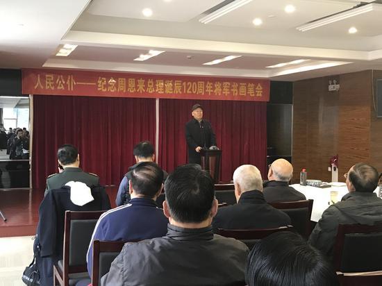 军事科学院原院长刘精松上将致辞