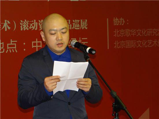 青年艺术家代表、中国艺术研究院中国雕塑院副院长郅敏