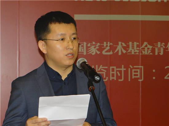 中华世纪坛艺术馆执行馆长冀鹏程开幕致辞