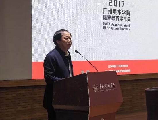广州美术学院院长李劲堃致辞
