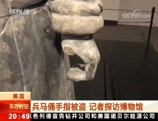 兵马俑手指被掰走 陕西文物部门自责什么