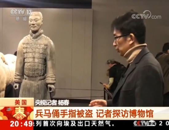 陕西文物部门怒斥美方博物馆:如此恶性前所未有