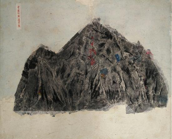 钟小明 中国纪检监察报 综合材料 50x60cm 2017