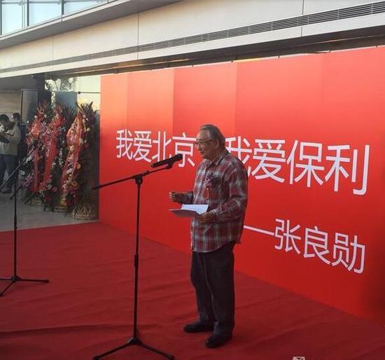 安徽省书法家协会名誉主席 书法家 张良勋