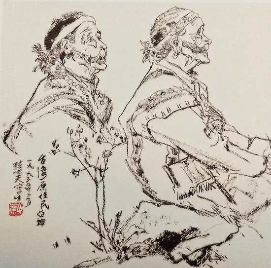 蔡楚夫速写《泰雅族老人》