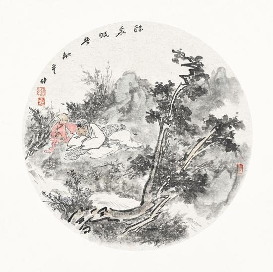 临泉眠琴 2016