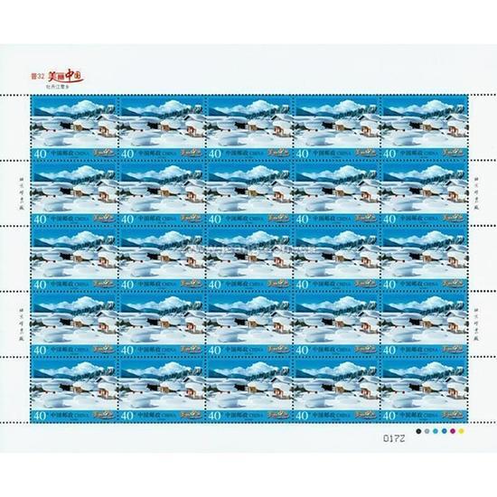 《美丽中国(2)牡丹江雪乡》邮票大版张100版起兑