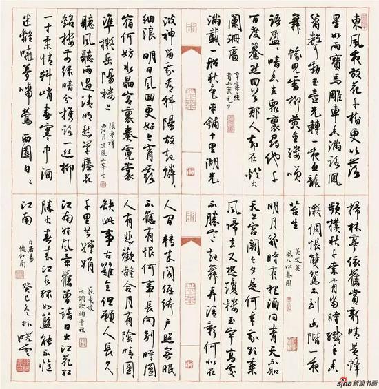 《古诗四首》68x68.5cm