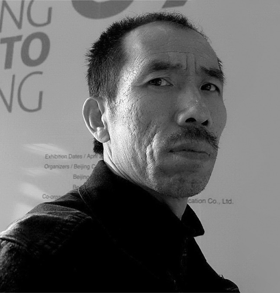 苏岩声 SU YAN SHENG