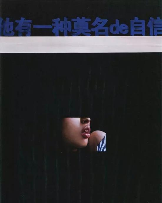 那危 《迷陷系列-安晚光阳No.8》布面油画200x150cm 2007