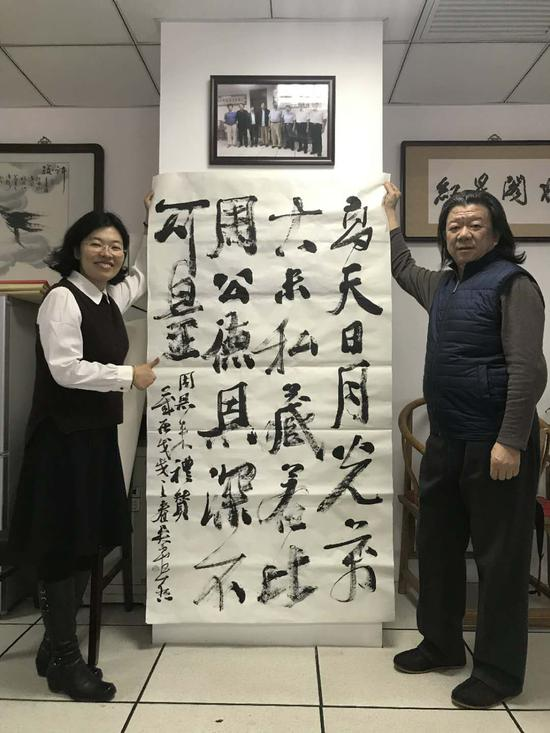 著名书法家吴震启先生原创作品