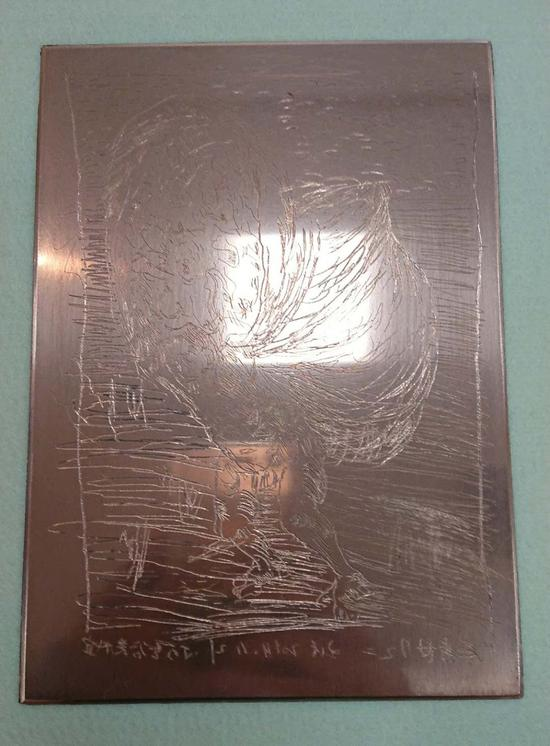 王华祥铜板画原板1
