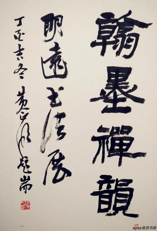 黄正明(江苏省书协副主席、江苏省直书法家协会副主席、南京大学教授)