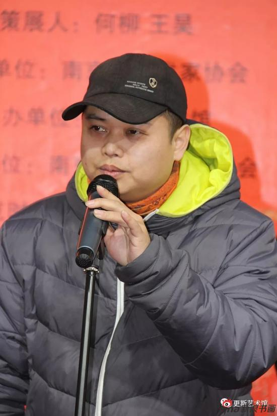 南京市花鸟画研究会秘书长何柳先生致辞!