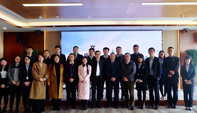 深圳文交所与中央结算联合举办文化企业债券座谈会