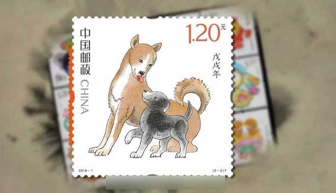 狗年生肖邮票发行11天上涨四五倍