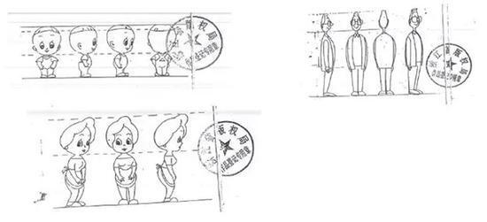 95版动画片标准设计图