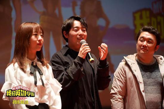 △音熊联萌的夏磊、郭鸿博、KIYO,在首映礼上与粉丝互动