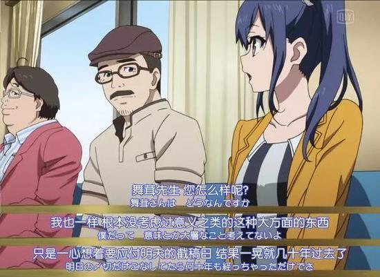 图片出自日本动画《白箱》