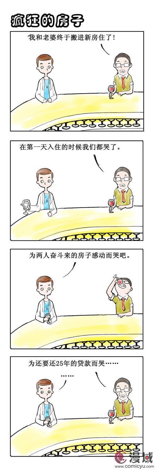 新浪动漫图片Wed Feb 03 2016 16:00:48 GMT+0800 (中国标准时间)-7
