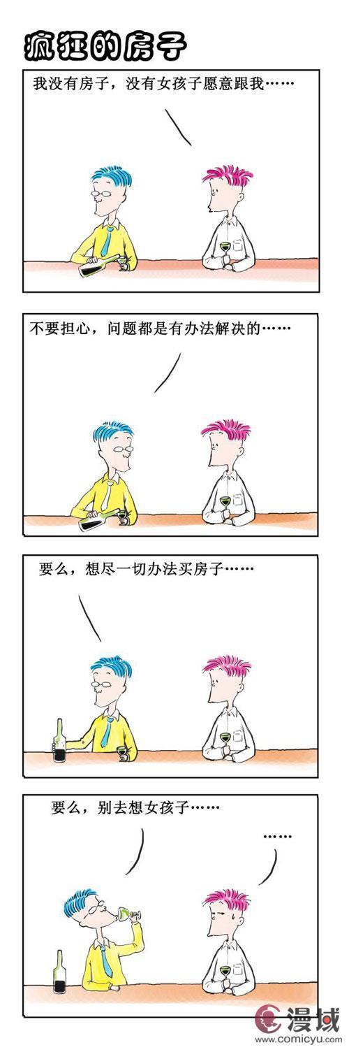 新浪动漫图片Wed Feb 03 2016 16:00:48 GMT+0800 (中国标准时间)-5