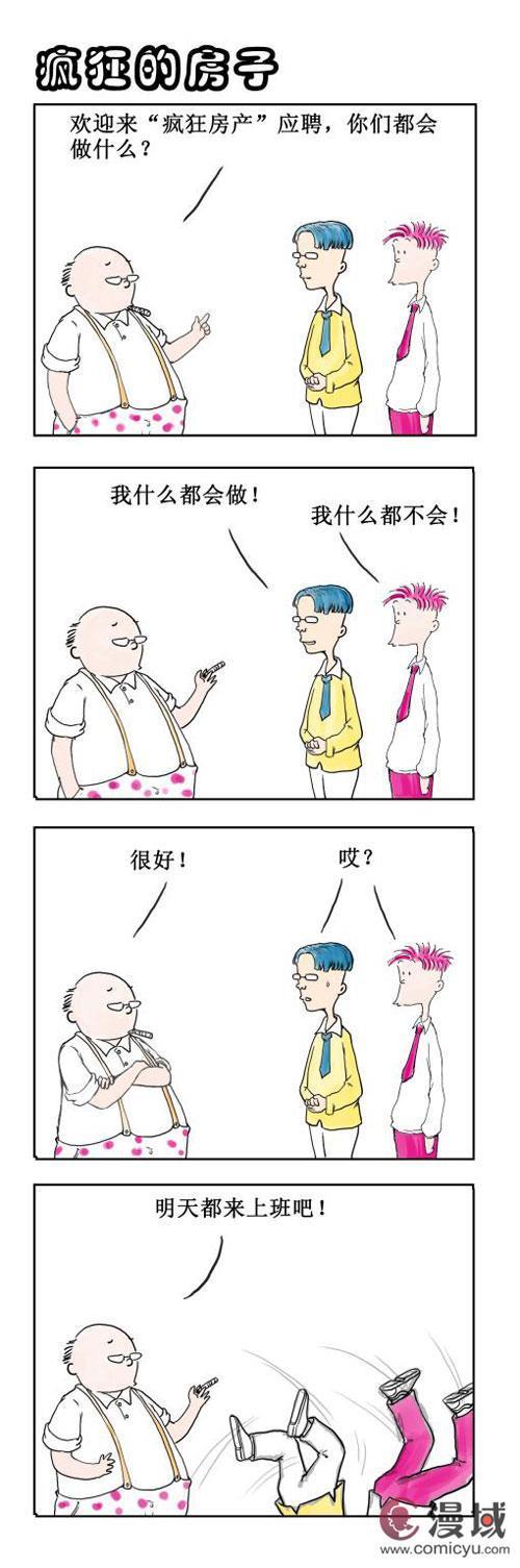新浪动漫图片Wed Feb 03 2016 16:00:48 GMT+0800 (中国标准时间)-2