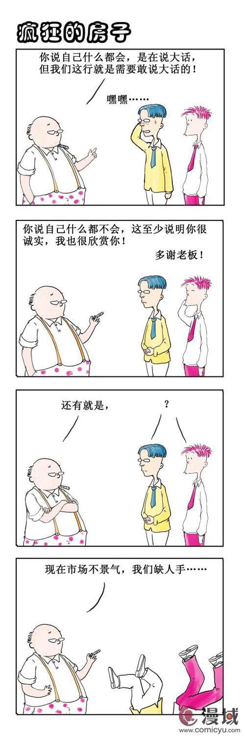 新浪动漫图片Wed Feb 03 2016 16:00:48 GMT+0800 (中国标准时间)-3