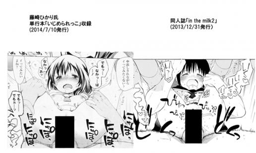 成人在线区第一页_日本成人女性流行穿尿布节省去厕所时间第1