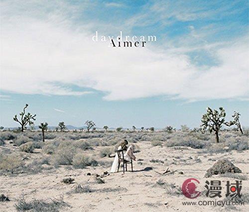 歌手Aimer将来台举行个人演唱会