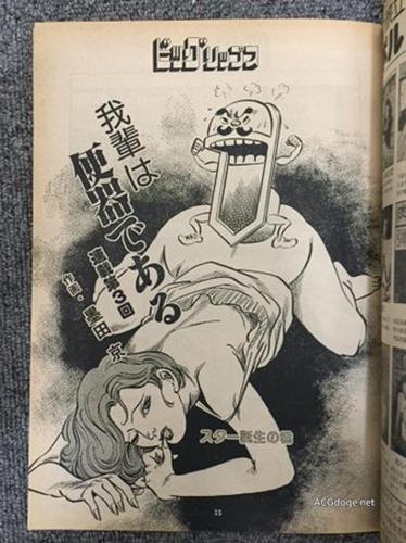 日本HACG画风美男之R18通史的漫画与v画风路起源漫作品图片