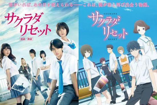 电影由野村周平,黑岛结菜主演,此外还有平佑奈,健太郎等加盟.