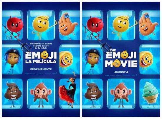 在这次公开的海报当中,所有的表情符号都悉数现身。大家最喜欢的表情有在海报中出现吗?