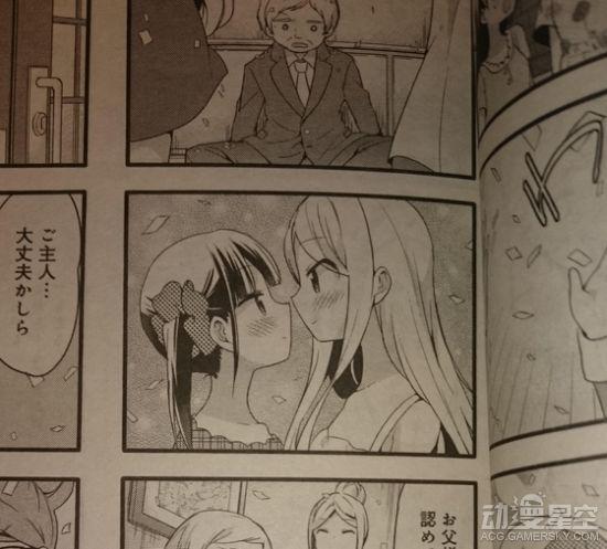 漫画将于《樱Trick》少女8月完结漫画们终成眷百合画的金鱼图片