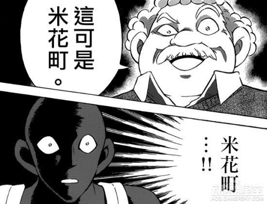 黑人h动漫_《名侦探柯南》爆笑恶搞漫画开启连载 小黑人沦为受害