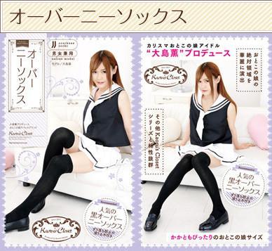 日本伪娘服装品牌TAMA Toys联合大岛薰推出水手服女仆装以及粉色居家套装
